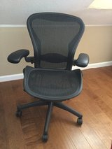 Herman Miller Aeron Office Chair in Travis AFB, California