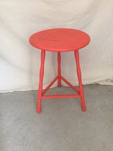 stool/end table in Kingwood, Texas