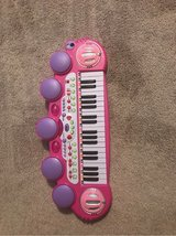 Toy Piano in Fort Leonard Wood, Missouri
