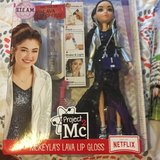 Project MC2 Doll with Extras in Perry, Georgia