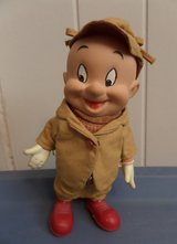 Vintage 1968 Looney Tunes Elmer Fudd in Kingwood, Texas