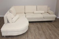 Off-White Sectional (IKEA) in Spring, Texas