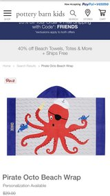pottery Barn Kids Hooded Beach Towel in Naperville, Illinois