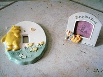 Classic Pooh Light Switch Plate and small picture frame in Stuttgart, GE