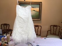 REDUCED! Gorgeous Short Lace Cocktail or Wedding Dress.  HB Studio -Size 4. Cream color in Conroe, Texas