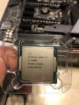 8700K i7 Intel CPU in Okinawa, Japan