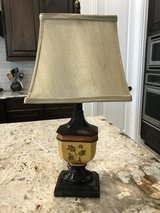 Lamp #2---Brown & Mustard with Champagne Shade in Kingwood, Texas