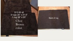 Chocolate Brown Rugs in Joliet, Illinois
