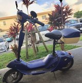 Electric scooter in Okinawa, Japan