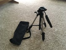 Sony VCT-D680RM remote Control Tripod in Fort Sam Houston, Texas