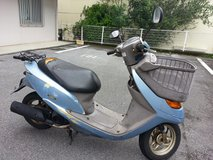 50cc Honda: $150 in Okinawa, Japan