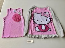 Girls clothes - size 6 in Naperville, Illinois