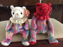 June and July Ty Birthday Bears in Chicago, Illinois