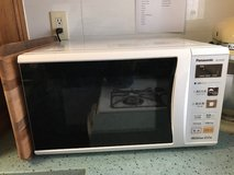 Japanese Microwave in Okinawa, Japan