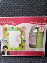 American Girl Mirror Message Board Craft kit New! in Plainfield, Illinois