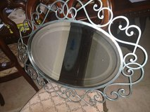 Oval Mirror in Kingwood, Texas
