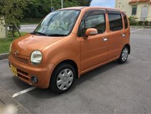 2004 Orange Daihatsu Move Latte in Okinawa, Japan