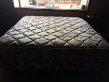 King Complete Mattress Set w/Frame in Leesville, Louisiana