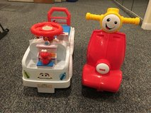 Toddler Ride-On Toys in Chicago, Illinois