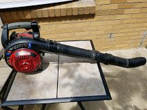 """REDUCED"" Craftsman 4cycle 25cc Speed Start Blower in Shorewood, Illinois"