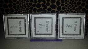 Set/3 Asian-inspired Prints in Glendale Heights, Illinois