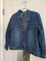 ladys Denim jacket in Okinawa, Japan