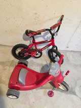 Kid tricycle in Stuttgart, GE
