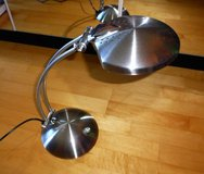 Desk Table Lamp chrome adjustable dimmable 220V 100W Halogen Bulb in Wiesbaden, GE