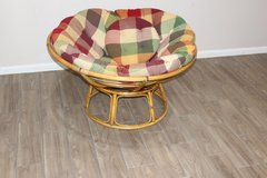EXCELLENT PAPASAN chair! multi color NOW ON SALE in Houston, Texas