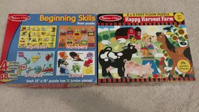 Melissa and Doug Floor Puzzles in Naperville, Illinois