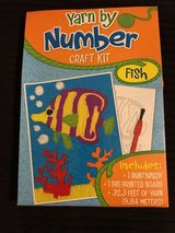 NIP Yarn by Number Fish Craft Kit in Camp Lejeune, North Carolina