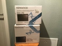 2 Kenwood Touch Monitor KOS 702 in Stuttgart, GE