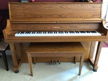 Yamaha P22 Oak Piano in Wheaton, Illinois