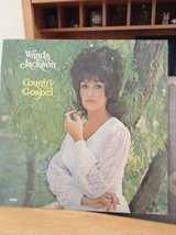 Wanda Jackson - Country Gospel record, still in its original wrap! in Glendale Heights, Illinois