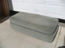 ##  Oversize Ottoman  ## in Yucca Valley, California