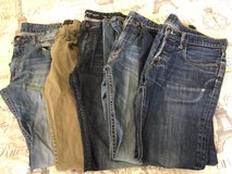 New Jeans in Travis AFB, California