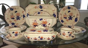15 Pieces Of Very Old China in Spring, Texas