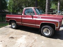 1976 Chevy C10 short bed 4 x 4 in Conroe, Texas