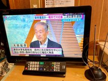 19 inches Japanese TV with record function in Okinawa, Japan