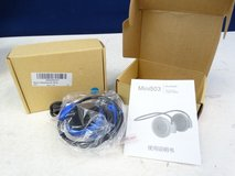 NEW Bluetooth Sport Headphones in Pearland, Texas