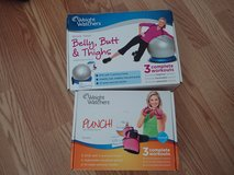 Weight Watchers Workout Kits with DVDs & Supplies in Cherry Point, North Carolina