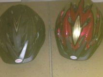 Bicycle Helmets, in very good shape. used very litlle in Okinawa, Japan