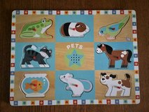 Pets Sound Puzzle in Kingwood, Texas