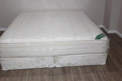 King Size Perfect Sleeper Edgebrook Cushion Firm in CyFair, Texas