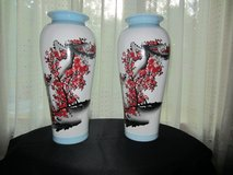 Hand Painted Fine Porcelain Vases in Westmont, Illinois