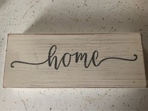 home sign in Elgin, Illinois