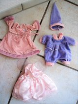 Doll clothes in Stuttgart, GE
