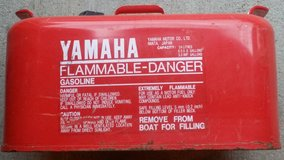 Yamaha 6.3 gallon fuel tank in Fort Campbell, Kentucky