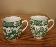 2 VTG Unique Dragon Oriental Coffee Tea Cups in Fort Leonard Wood, Missouri