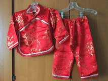 Kimono outfit ( 2 pieces)  Authentic in Ramstein, Germany